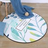 圓形地毯 歐式圓形地毯臥室 現代簡約電腦椅吊籃籐椅墊子客廳茶幾房間加厚
