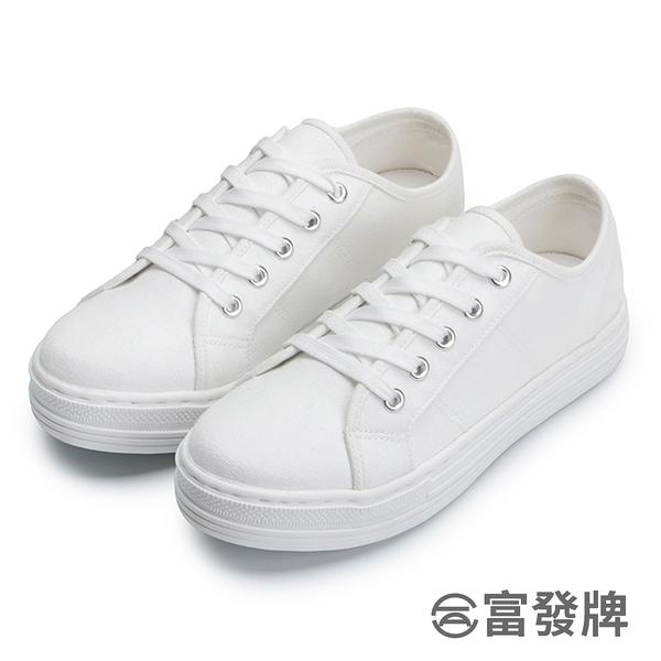 【富發牌】全白帆布厚底休閒鞋-白 8026H