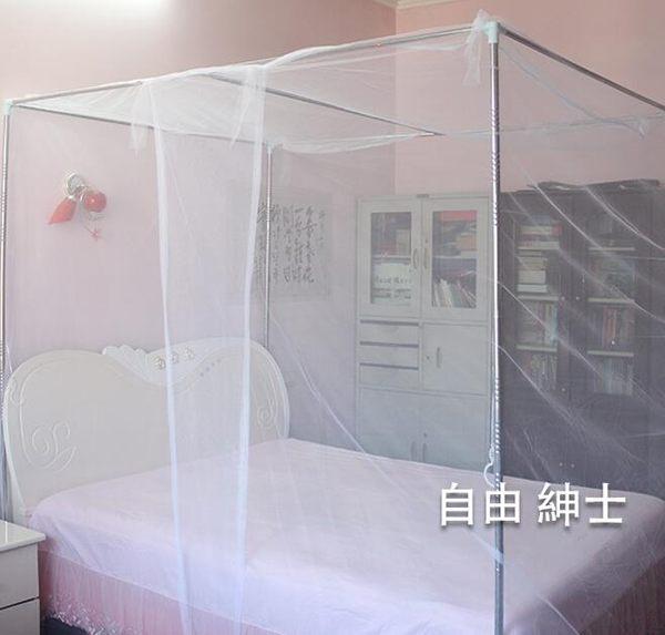老式蚊帳1.5m1.8m米床雙人家用傳統1.8*2.2m單開門方頂學生宿舍WY 交換禮物
