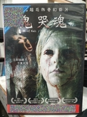 挖寶二手片-D86-正版DVD-電影【撒哈拉寶藏之神奇宮殿】-彼得威勒 伊翁斯基 班克洛斯(直購價)