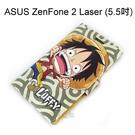 海賊王皮套 [R02] ASUS ZenFone 2 Laser ZE550KL (5.5吋) 航海王 魯夫【台灣正版授權】