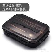 飯盒便當小學生帶蓋韓國餐盤分格304不銹鋼食堂簡約成人防燙兒童  【快速出貨】