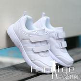 女童鞋白色運動鞋白球鞋男童波鞋兒童小白鞋中學生運動會跑步鞋潮 衣涵閣