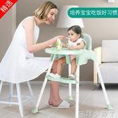 兒童餐椅寶寶多功能可摺疊便攜式吃飯嬰兒用宜家餐桌座椅子 igo全館免運