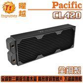 [地瓜球@] 曜越 thermaltake Pacific CL420 全銅製 水冷排 高密度銅製鰭片設計