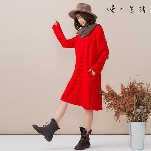 緹花紋厚棉寬連身裙(3色)-F【慢。生活】