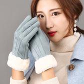促銷款手套冬加厚保暖可愛觸摸屏棉手套加絨刷毛春秋季正韓麂皮交換禮物