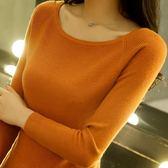 毛衣女裝秋裝外套長袖線衣一字領女士秋冬季內搭打底衫秋季針織衫 巴黎時尚
