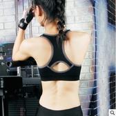 中華隊獲勝運動胸衣 防震運動內衣文胸衣胸罩bra專業背心女無鋼圈高強度速乾健身跑步