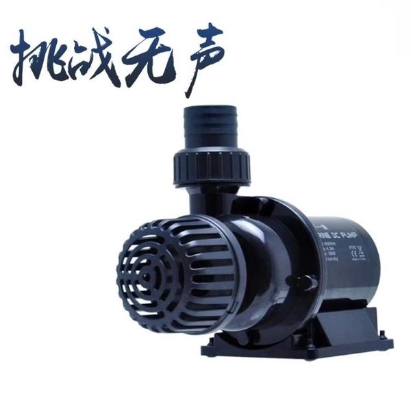 抽水機 酷魚魚缸變頻潛水泵超水族箱循環過濾泵