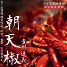 柳丁愛麻辣製作所 朝天椒粗片一斤裝600g【X003】