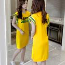 洋裝 歐洲站休閒連身裙夏季女無袖流行黃色...