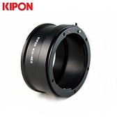 又敗家@KIPON尼康Nikon/F鏡頭轉NEX轉接環(F鏡頭轉成SONY索尼E卡口)F-E轉接環 F轉NEX轉接環 F轉FE