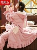 浴袍 南極人秋冬季法蘭絨睡衣女毛茸茸加厚睡袍可愛浴袍珊瑚絨長款網紅 艾維朵