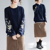 花兔子服飾燈籠袖刺繡花卉寬鬆T
