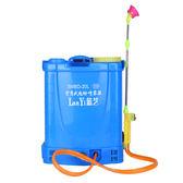噴霧器農用電動鋰電池背負式智慧自動充電打藥機果樹農藥噴霧機 igo 城市玩家