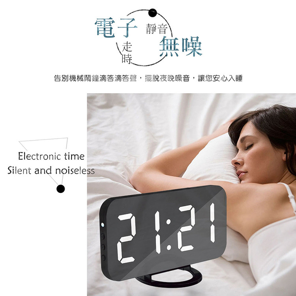 LED鬧鐘 掛鐘 USB供電 兩用數字LED鏡面USB鬧鐘 電子鐘 鏡面鐘 USB充電孔 HANLIN413GCLK