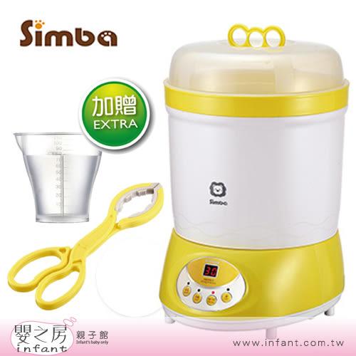 【嬰之房】Simba小獅王辛巴 微電腦高效消毒烘乾機