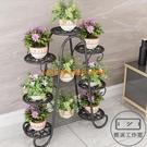 簡約落地式花架子陽臺客廳室內多層置物架植物綠蘿鐵藝花盆架裝飾【輕派工作室】