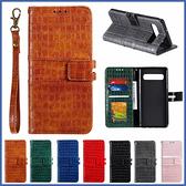三星 Note10 Note10+ S10 S10+ 鱷魚紋皮套 手機皮套 插卡 支架 掀蓋殼 掛繩 保護套 皮套