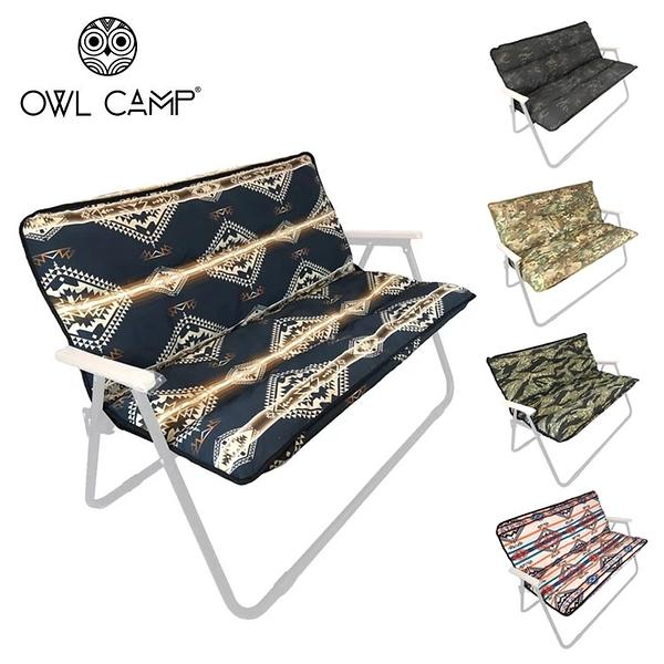 丹大戶外【OWL CAMP】雙人椅(無支架) PTC-A、PTC-B、PTC-C、PTC-D、PTC-E 椅子│折疊椅