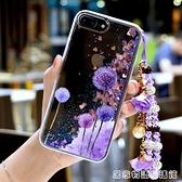 蘋果7手機殼女款iphone8x閃粉液體流沙6s plus全包硅膠防摔7P軟殼