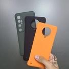 適用于紅米k30至尊紀念版手機殼無邊框小米10【輕派工作室】