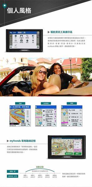 — 送遮光罩+保護貼 — Garmin Drive51玩樂達人 5吋入門衛星導航機 GPS測速照相
