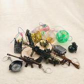 彈力球 透明水晶閃光跳跳發光彈力球親子套裝節日兒童玩具寶寶小禮物 俏女孩
