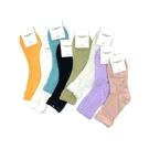 純色典雅菱紋造型微透膚輕柔四分襪(1雙入...