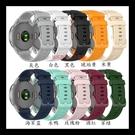 Garmin Venu Sq 智能運動手錶帶替換腕帶 矽膠 防汗透氣 親膚 錶鏈 矽膠運動