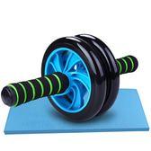 腹肌輪男士運動器材家用瘦肚子腰女訓練鍛煉捲腹收腹健身輪健腹輪 健美輪 七夕情人節