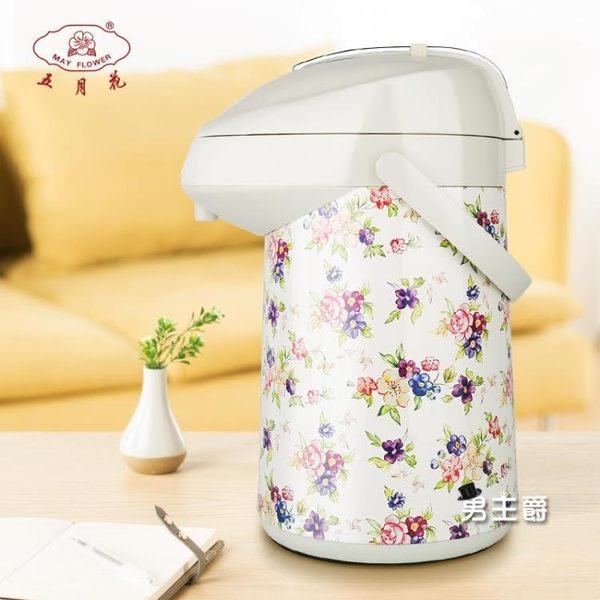 (一件免運)保溫壺氣壓式保溫壺 按壓式熱水瓶玻璃內膽暖壺大容量保溫瓶家用XW