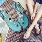 夾趾涼鞋女夏平底學生 新款百搭韓版羅馬簡約沙灘水鑽夾腳涼鞋  蜜拉貝爾