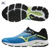 MIZUNO INSPIRE 男鞋 慢跑 休閒 輕量 耐磨 舒適 透氣 藍 黑【運動世界】J1GC194437