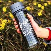大容量塑料水杯子1000ML隨手便攜太空杯學生戶外大號運動水壺【俄羅斯世界杯狂歡節】