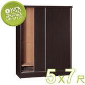 衣櫃【YUDA】美化5*7尺 六分木心板 拉門/推門 衣櫥/衣櫃 (不含內鏡 可加購) 新竹以北免運費