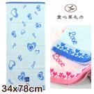【衣襪酷】純棉毛巾 愛心草款 台灣製 臉巾 澡巾 雙鶴 SHUANG HO