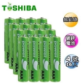 東芝 4號碳鋅電池(AAA) 16入