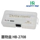漁拓釣具 HR VALLEY HUNTER 溪谷獵人 HB-2708 [零件盒]