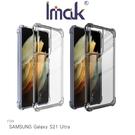 【愛瘋潮】Imak SAMSUNG S21 Ultra 全包防摔套(氣囊) TPU 軟套 保護殼 手機殼 防摔殼 防撞殼