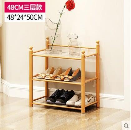 鞋架簡易經濟型鞋櫃家用多層置物收納櫃多功能楠竹鞋架防塵(主圖款)