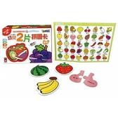 蔬果:FOOD超人幼兒2片拼圖卡