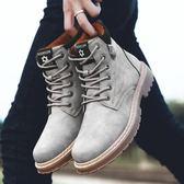 【雙11】棉鞋男加絨新款男生馬丁靴男潮短靴英倫風男士百搭工裝鞋軍皮靴子折300