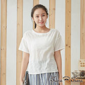 【Tiara Tiara】百貨同步 素雅落肩棉質短袖上衣 (白)