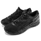 【五折特賣】Asics 慢跑鞋 Gel-Noosa TRI 11 黑 全黑 男鞋 潑漆中底 三鐵鞋 舒適緩震 【ACS】 T626Q9090