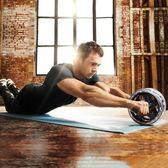 健腹輪 男士健身器材家用回彈捲腹輪滾輪收腹初學腹健輪鍛煉腹肌輪 莎拉嘿幼