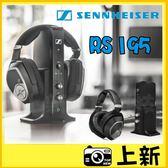 24期0利率 SENNHEISER 森海 賽爾 RS 195 耳機 無線 耳罩 IDMT 公司貨 《台南/上新》