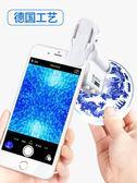 德國工藝高倍150倍手機放大鏡帶燈100倍高清電子鉆石腰碼珠寶 造物空間