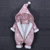冬天加厚外出抱衣保暖羽絨棉拉鏈冬季棉衣嬰兒連體衣服女寶寶冬裝Mandyc